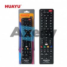 Универсално дистанционно за телевизор TOSHIBA TB-E919